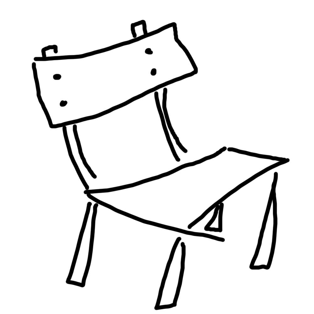 Stuhl zeichnung neuesten design for Schaukelstuhl ohne armlehne